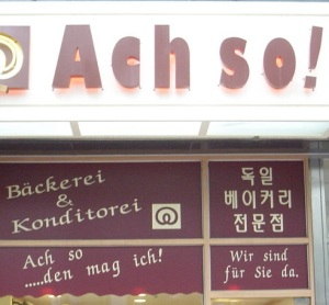 Ach so! Deutsches Brot in Hanam-Dong